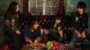 BUMP OF CHICKEN、新曲「虹を待つ人」フル配信が8月21日にスタート