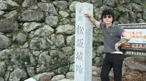 【連載】中島卓偉の勝手に城マニア 第14回「松阪城(三重県) 卓偉が行ったことある回数 2回」