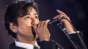 【ライブレポート】藤井フミヤ、J-POP史上初となる伊勢神宮コンサートで「これは消えない一生の思い出だと思います」