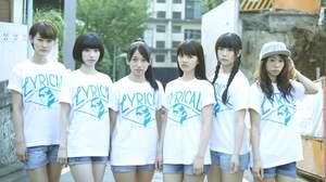 【Kawaii girl Japan】lyrical school、移籍後初アルバムのイラストは江口寿史