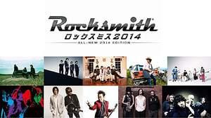 ギターゲーム「ロックスミス2014」に金爆をはじめ日本人アーティストのダウンロード楽曲配信決定