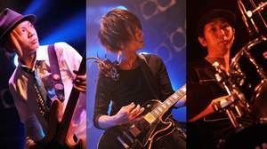 ボーカル不在のcune、ワンマンライブ追加ゲストに中島卓偉、DEPAPEPE、haru(universe)、YORKE.from OLDCODEX