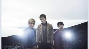 w-inds.、ニューシングルのジャケットは富士山で撮影