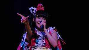 【Kawaii girl Japan】上坂すみれ、 チケット即完の<決起集会>を急遽ニコ生で生中継決定