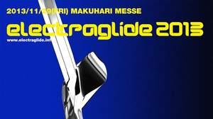 <エレクトラグライド2013>がタワレコ渋谷で前夜祭開催