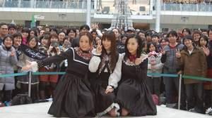 【Kawaii girl Japan】Kalafina、劇場版『まどか☆マギカ』主題歌を6000人の前で初披露