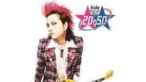 hide、<hide Birthday Party 2013>開催決定。盟友が川崎に集結