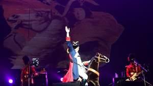 ユニコーン、<手島いさむ50祭>日本武道館ライブを映像作品としてリリース
