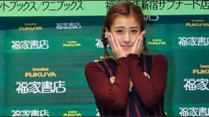 【インタビュー】Berryz工房・夏焼 雅、「これはもう、みやビームしかない」って。