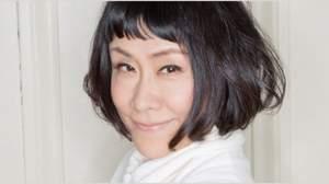 大貫妙子、40周年記念ライブに細野晴臣、鈴木茂の参加が決定