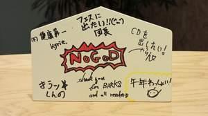 BARKS2014新春お年玉特大企画 NoGoD
