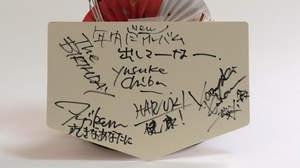 BARKS2014新春お年玉特大企画 The Birthday