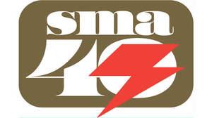 ソニー・ミュージックアーティスツ40周年記念イベント第1弾、綾小路 翔(氣志團)プロデュース企画ライブ 日本武道館にて開催