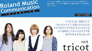 tricotが1stアルバムや曲作りについて語るインタビュー、ローランド「Roland Music Communication」Vol. 9
