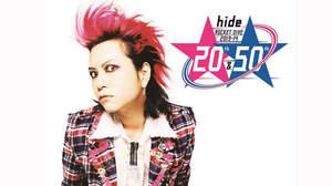 hideのロックミュージカル『ピンク スパイダー2014』が公演中止に
