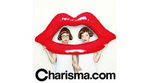 """Charisma.com、""""こじらせ女子""""必聴の""""PARCOバレンタイン""""タイアップソング配信決定"""