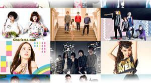iTunesが2014年最もブレイクが期待できる新人アーティスト12組を発表