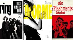 浅井健一 主宰レーベルからhotspring、魅起法則(ミキノルム)、The Plashmentsが同時リリース