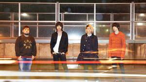 lego big morl、新曲「Wait?」MV公開 「これから僕らが動き出す姿勢を織り交ぜている」