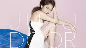JUJUのオリジナル・アルバム5作目『DOOR』、セブンネットショッピングが限定特典「フェルトコースター」付きで予約受付開始