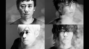 BUMP OF CHICKEN、新木場STUDIO COAST&東京ドーム公演を発表