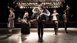 【インタビュー】<PURE ROCK JAPAN LIVE ~EXTRA vol.1~>開催目前! 要注目の精鋭3組による特別会談を独占公開