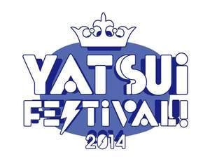 やついいちろう主催<YATSUI FESTIVAL! 2014>開催決定