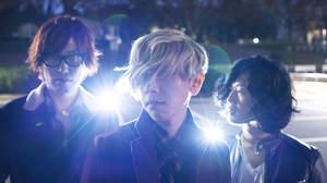 【インタビュー】真空ホロウの新たな視点が光る新曲「虹」。『NARUTO』タイアップへの思いも語る