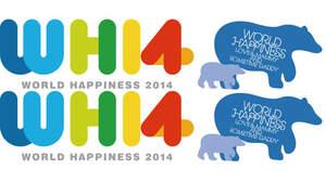 <ワールドハピネス2014>、2014年のサプライズは?