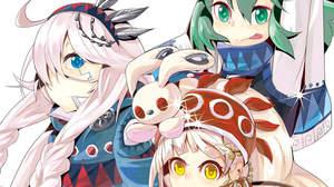 GUMI、IA、MAYUをフィーチャー、ボカロコンピ『EXIT TUNES』