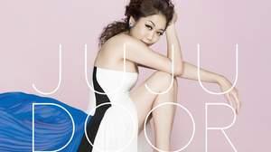 JUJU、5thアルバム『DOOR』収録詳細発表+全曲ダイジェストムービー公開