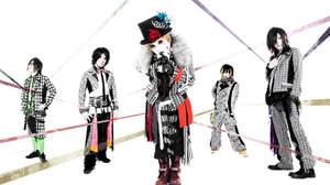 NoGoD、『四季彩』から「櫻」のMVとメイン・ヴィジュアルが公開