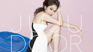 JUJU、新曲「Hot Stuff」DANCE ver.映像公開でダンスコンテスト
