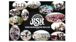 <RISING SUN ROCK FESTIVAL 2014 in EZO>、先行予約の第一弾が3/1(土)よりスタート