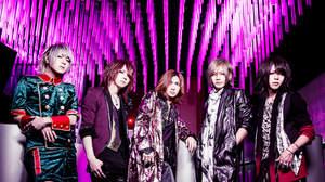 SCREW、ニューシングル「FUGLY」にSNOTギタリストMikey参加