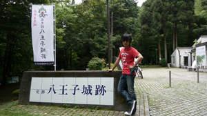 【連載】中島卓偉の勝手に城マニア 第21回「八王子城(東京都) 卓偉が行ったことある回数 2回」