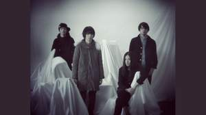 ART-SCHOOL、アジカン後藤プロデュースによる環ROYフューチャリング曲を先行配信