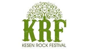 【nexusニュース】 「KESEN ROCK FESTIVAL'14」第一弾で10-FEET、LOSTAGE、横山健ら