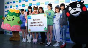 【イベントレポート】Berryz工房・嗣永桃子、尊敬する先輩は保田圭。「ファンのみなさんが『おえ~!』っていうのは、保田圭さんだけ」