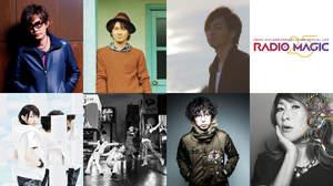 FM802主催ライブにスガシカオ、ナオト・インティライミ、三浦大知、ウルフルズら出演決定