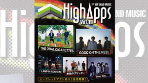 <HighApps Vol.19>、追加出演にTHE ORAL CIGARETTES、GOOD ON THE REEL