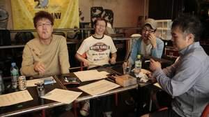 【nexusニュース】スキップカウズ、結成25週年記念ワンマンライヴを下北沢屋根裏で開催