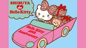 DJ Hello Kitty、タワレコ渋谷店でDJイベント開催。ハローキティ40周年記念イベント