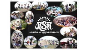 <RISING SUN ROCK FESTIVAL 2014 in EZO>、遂に出演アーティスト第一弾が発表