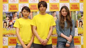 片平里菜、新曲リリースイベントに映画『ライヴ』より山田裕貴&大野いとが飛び入り参加