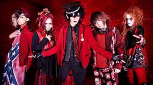 Jin-Machine、3ヶ月連続配信限定シングルリリースを発表! 第一弾は「母に捧げる破羅亜怒」