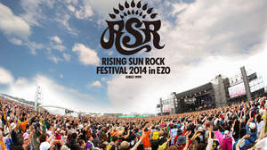 <RISING SUN ROCK FESTIVAL 2014 in EZO>、サカナクション、電気グルーヴ、the pillowsの出演が決定