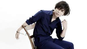 中田裕二、カバーアルバム『SONG COMPOSITE』の全曲試聴開始