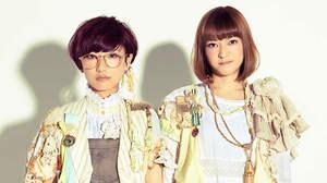 Charisma.com、新曲MVで学生合唱団とキレのあるシュールパフォーマンス