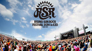 <RISING SUN ROCK FESTIVAL 2014 in EZO>、第3弾出演アーティスト&出演日も発表